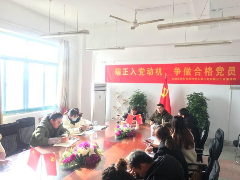 duanzheng入党动机,争做合格党员